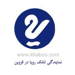 نمایندگی تشک رویا قزوین