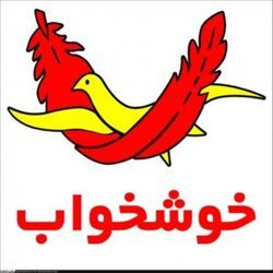 نمایندگی تشک خوشخواب در مازندران